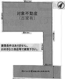 青梅線 二俣尾駅 徒歩13分