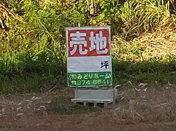 沖縄県うるま市赤野1017番地