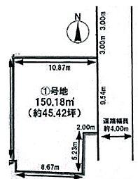 京阪本線 墨染駅 徒歩6分