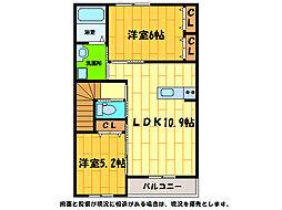伊賀の郷弐番館