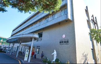 桜町病院 約1,910m(徒歩24分)