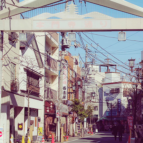 池上本門寺通り商店会 約170m(徒歩3分)