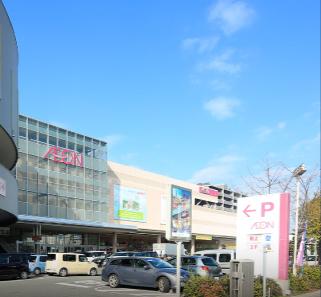 イオン宇品店 約840m(徒歩11分)