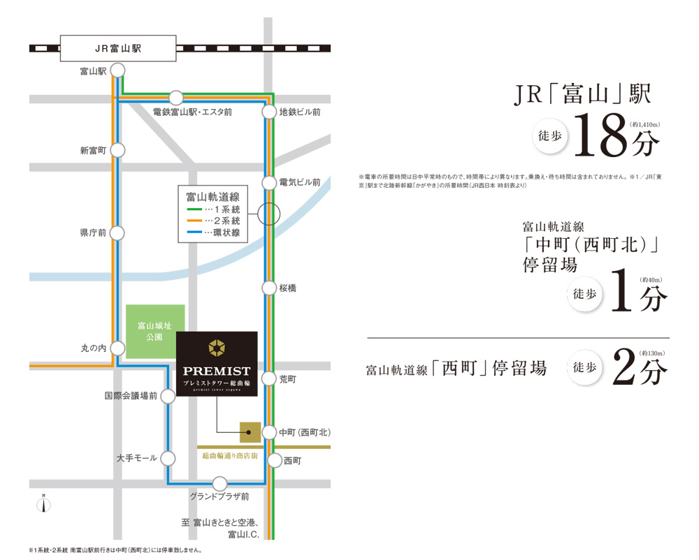 プレミストタワー総曲輪:交通図