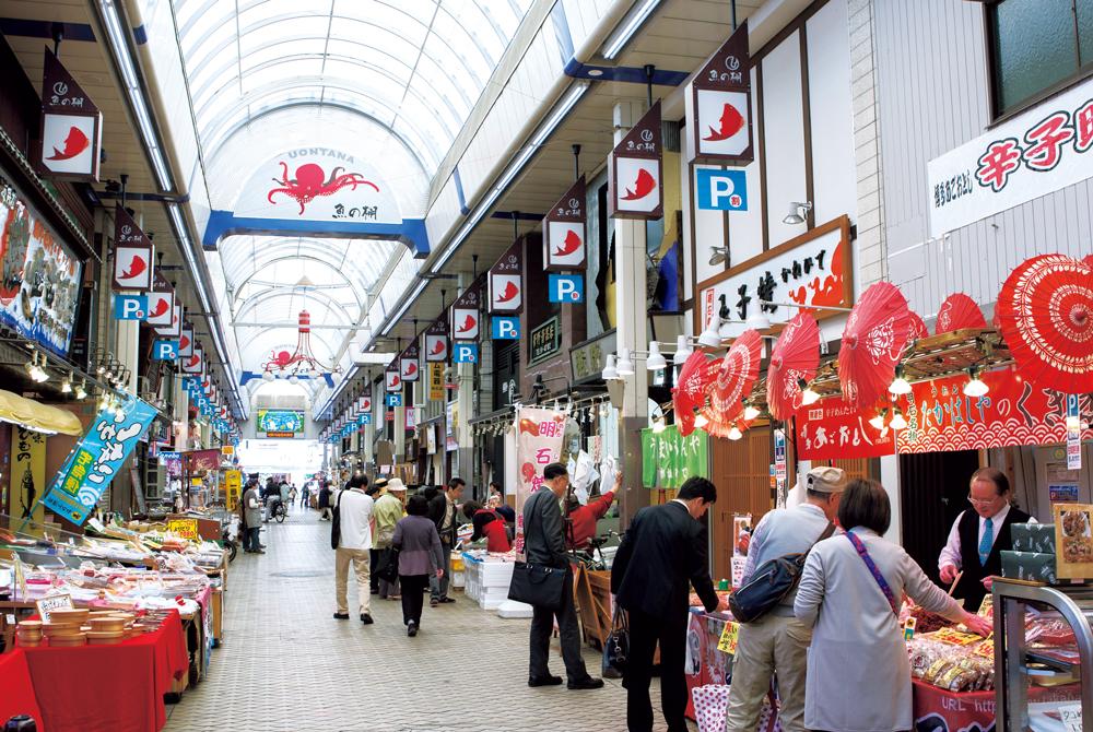 魚の棚商店街 約360m(徒歩5分)