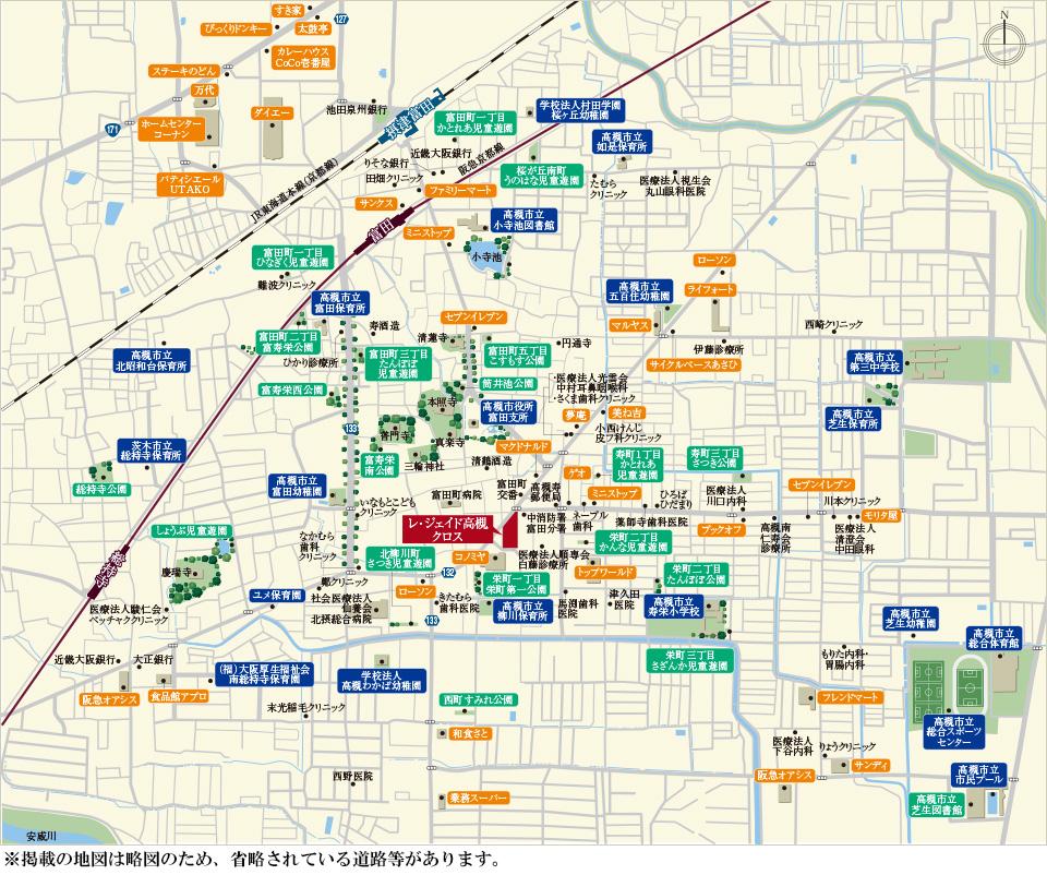 レ・ジェイド高槻 クロス:案内図