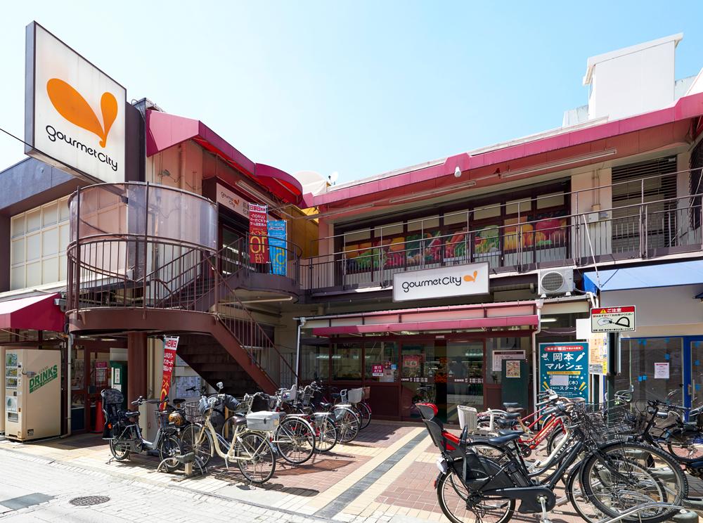グルメシティ 本山店 約150m(徒歩2分)