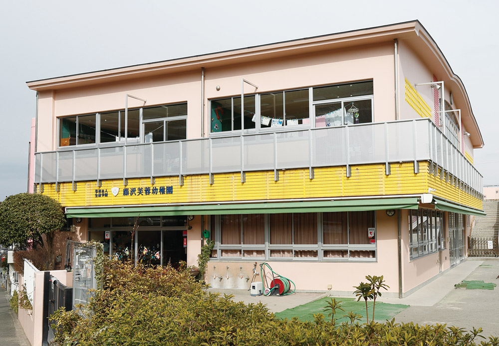 藤沢芙蓉幼稚園 約510m(徒歩7分)