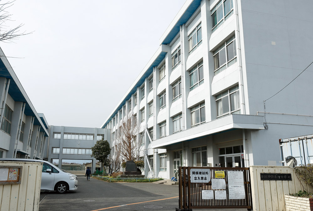 市立善行中学校 約1,530m(徒歩20分)