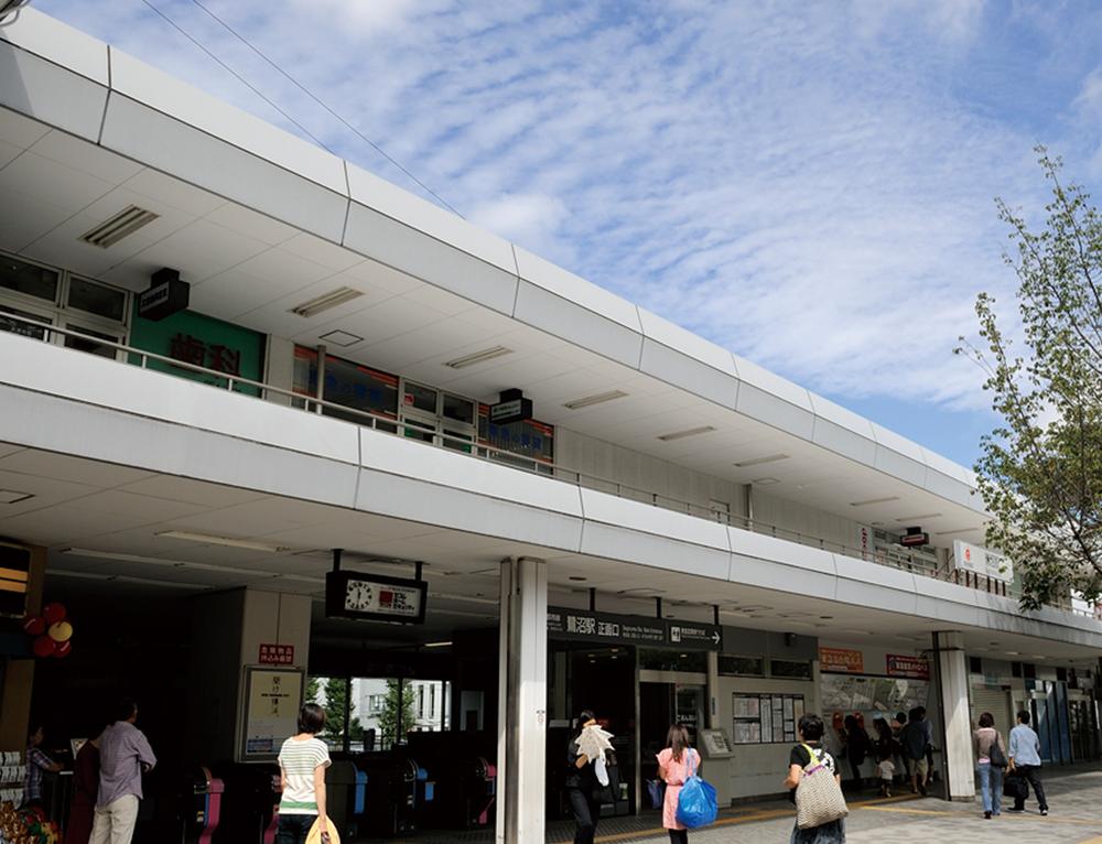 東急田園都市線 鷺沼駅 約900m(徒歩12分)※1