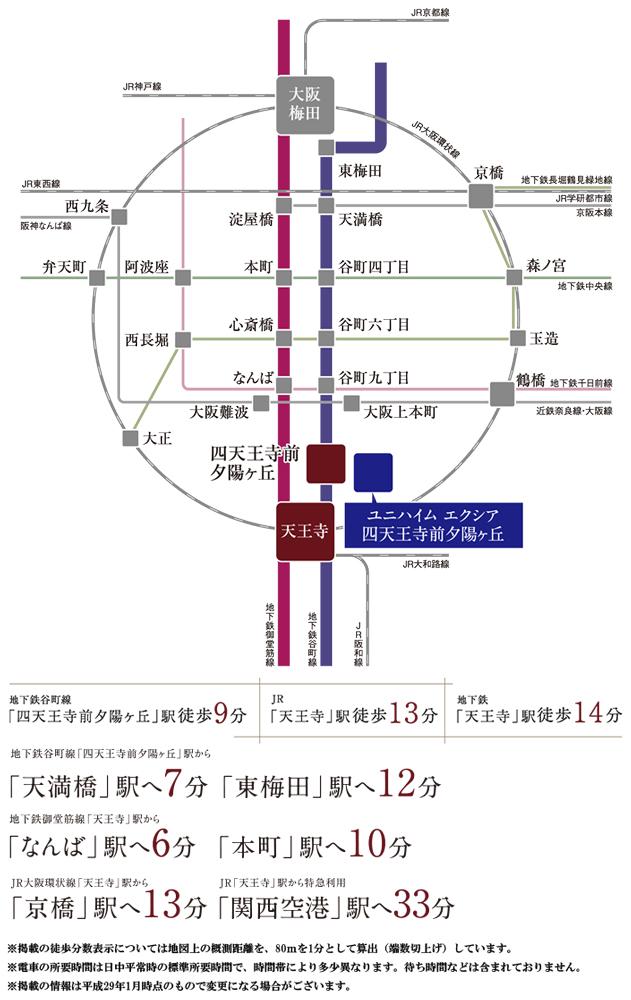 ユニハイム エクシア四天王寺前夕陽ヶ丘:交通図