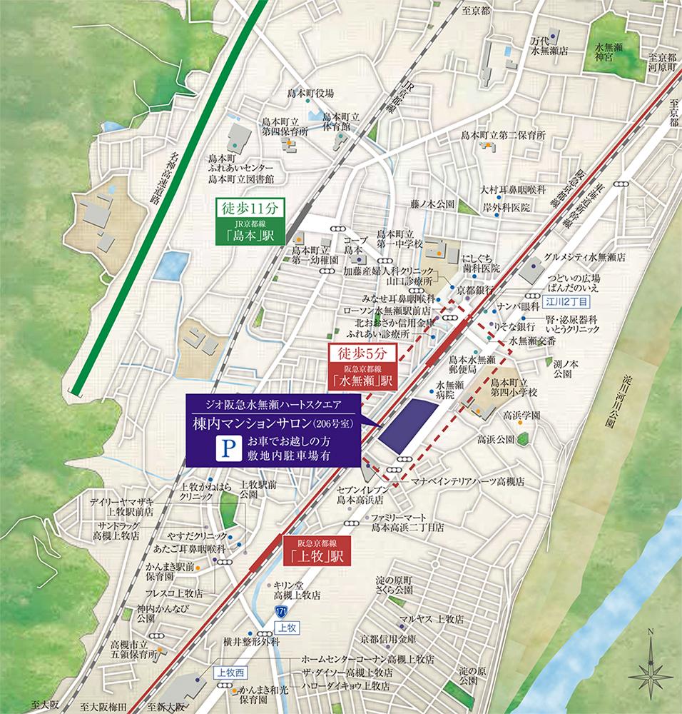ジオ阪急水無瀬ハートスクエア:案内図