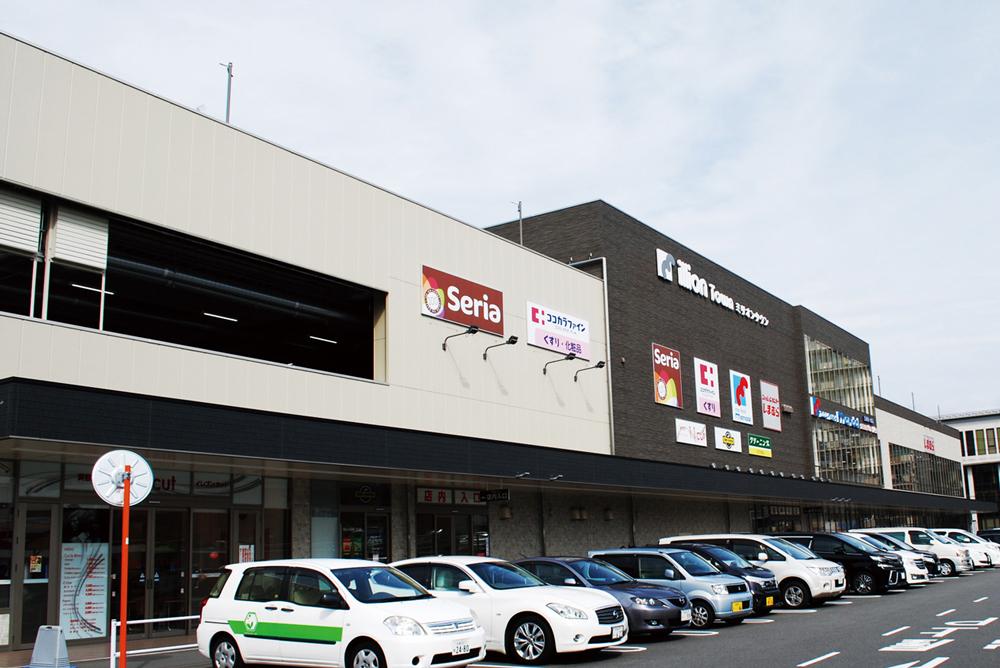 ミリオンタウン 五条西小路店 約550m(徒歩7分)