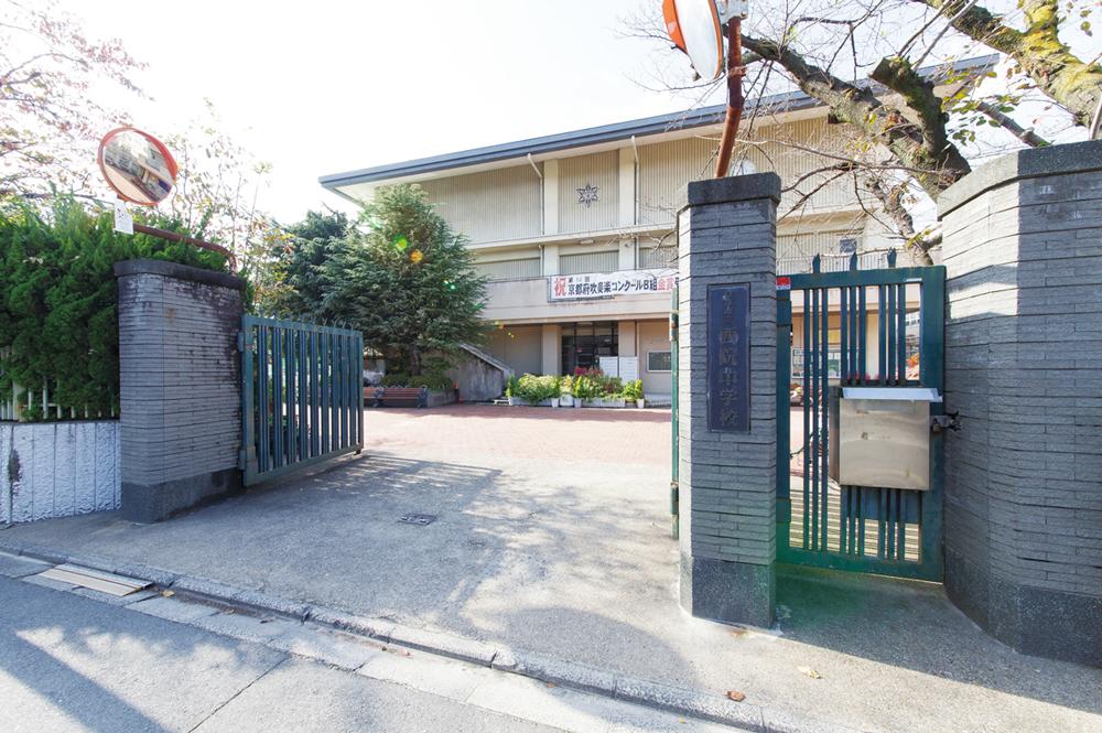 市立西院中学校 約350m(徒歩5分)