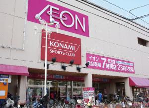 イオン北浦和店 約970m(徒歩13分)