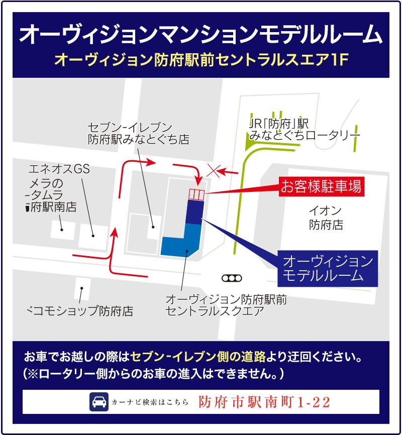 オーヴィジョン防府駅天神口II:モデルルーム地図