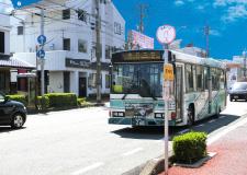 「天神町」バス停 約250m(徒歩4分)