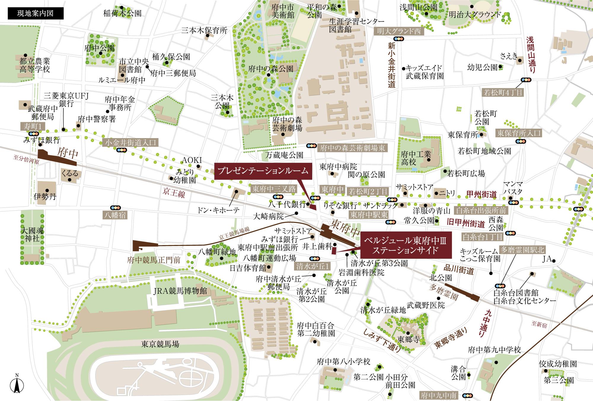 ベルジュール東府中IIIステーションサイド:モデルルーム地図
