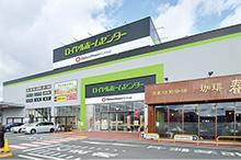 キリン堂逆瀬川店 約1,180m(徒歩15分)