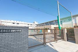 区立梅田小学校 約100m(徒歩2分)