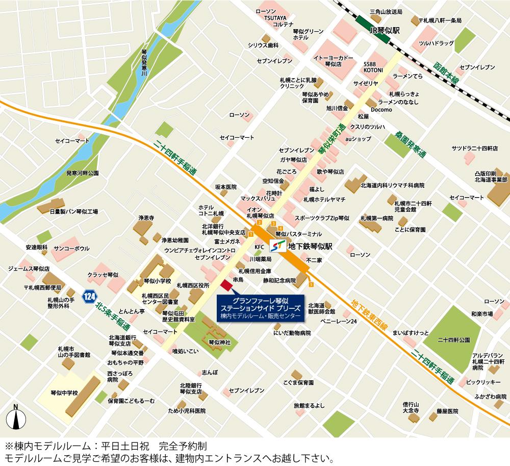 グランファーレ琴似ステーションサイド ブリーズ:モデルルーム地図