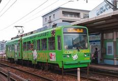 筑豊電鉄『三ヶ森駅』 約560m(徒歩7分)