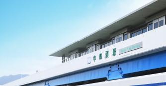 神戸新交通ポートアイランド線「中埠頭」駅 約240m(徒歩3分)