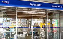 みずほ銀行方南支店 [N]約90m(徒歩2分)、[S]約110m(徒歩2分)