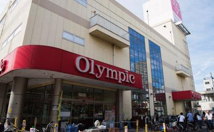 オリンピック[三ノ輪店] 約510m(徒歩7分)