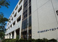 荒川総合スポーツセンター 約550m(徒歩7分)