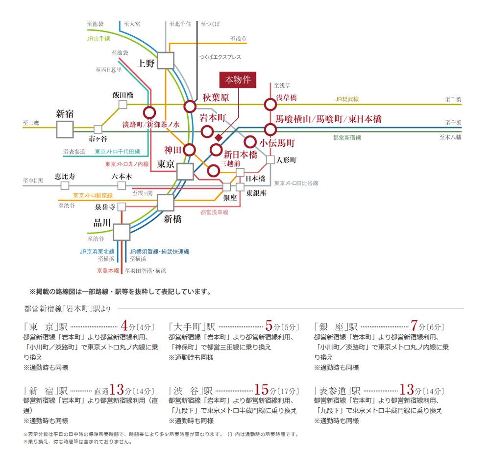 ライオンズ千代田岩本町ミレス:交通図