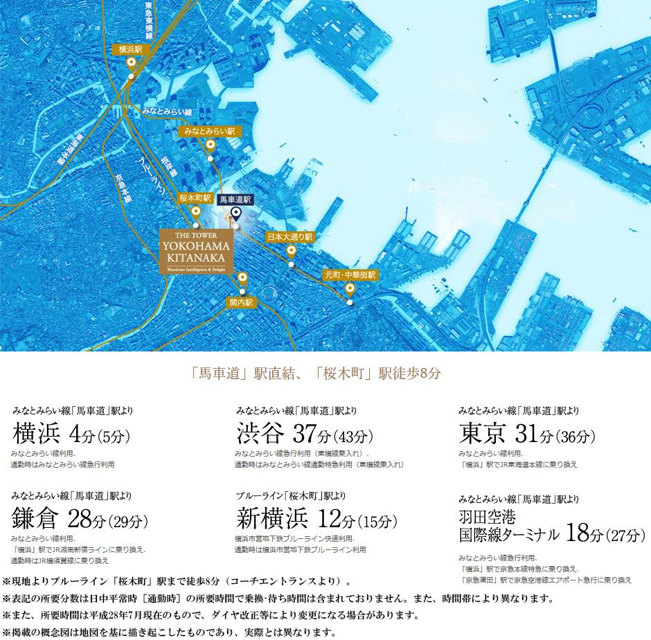 ザ・タワー横浜北仲:交通図