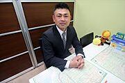 株式会社 マイタウン西武 千葉 智昭