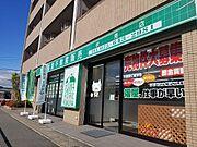 株式会社福屋不動産販売 伏見店