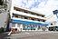 ハウスドゥ東静岡 株式会社ハウスドゥ住宅販売