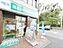 ポラスグループ 株式会社中央住宅 ポラス住まいの情報館 南浦和営業所