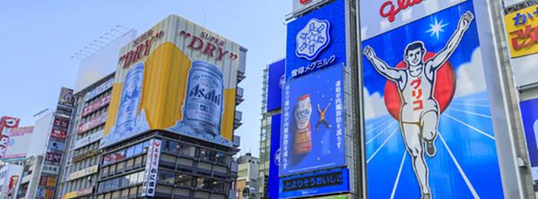 トランクハウス24東中野