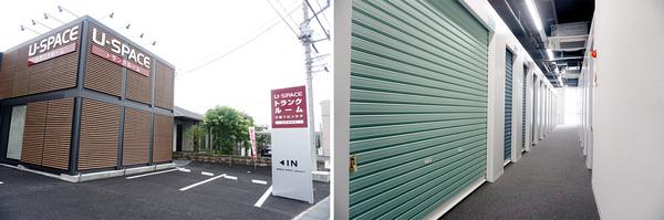 ユースペース水戸赤塚店