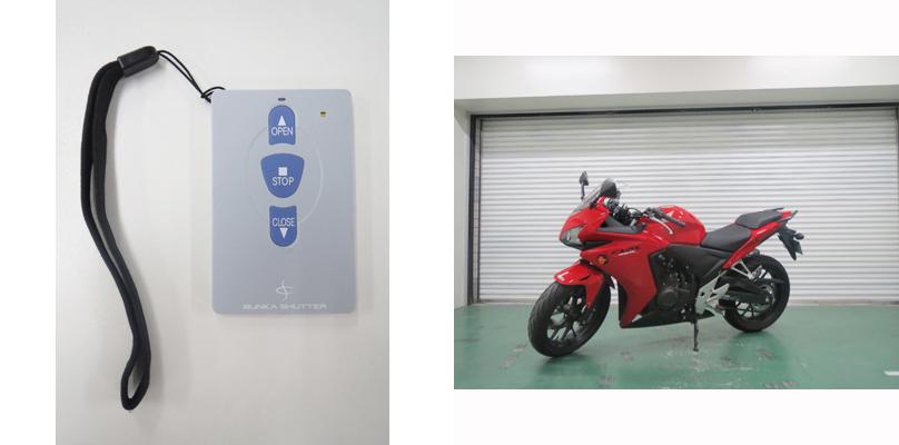 ハローバイクガレージ北上野