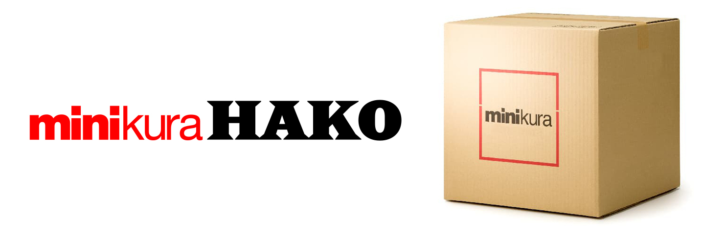 minikura HAKO