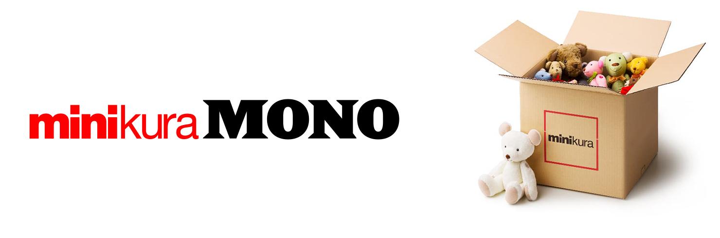 minikura MONO