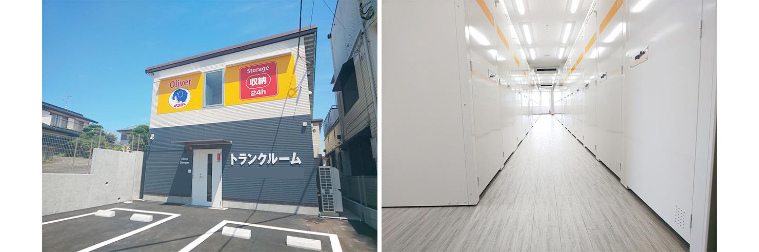 オリバーのレンタル収納 町田木曽トランクルーム