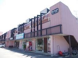 奥羽本線 秋田駅 徒歩5分