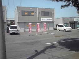 札幌市営東西線 菊水駅 バス20分 菊水元町9条2丁目下車 徒歩3分