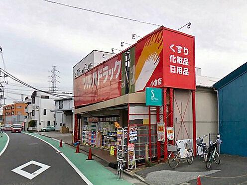 店舗(建物全部)-横浜市鶴見区上末吉5丁目 ツルハドラッグ小倉店まで1286m、営業時間9:00〜21:00 駐車場もございます