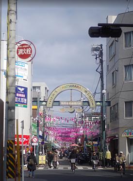 アパート-横浜市保土ケ谷区宮田町1丁目 商店街まで 約330m