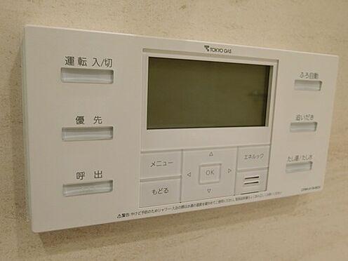 中古マンション-横浜市中区北仲通5丁目 ☆オートバス☆浴室換気乾燥機も付いているので、とても便利です☆