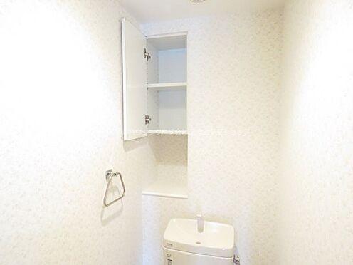 中古マンション-稲城市若葉台2丁目 トイレ