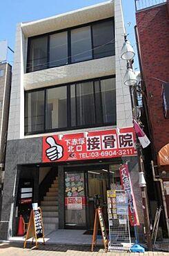 ビル(建物全部)-板橋区赤塚2丁目 外観