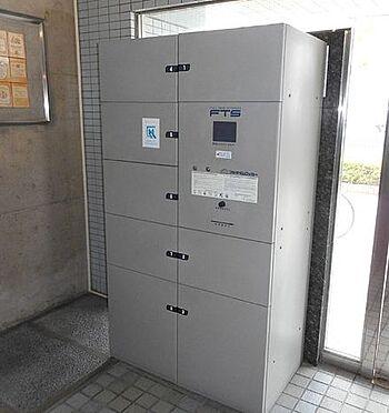 区分マンション-神戸市長田区大橋町3丁目 宅配ボックス完備